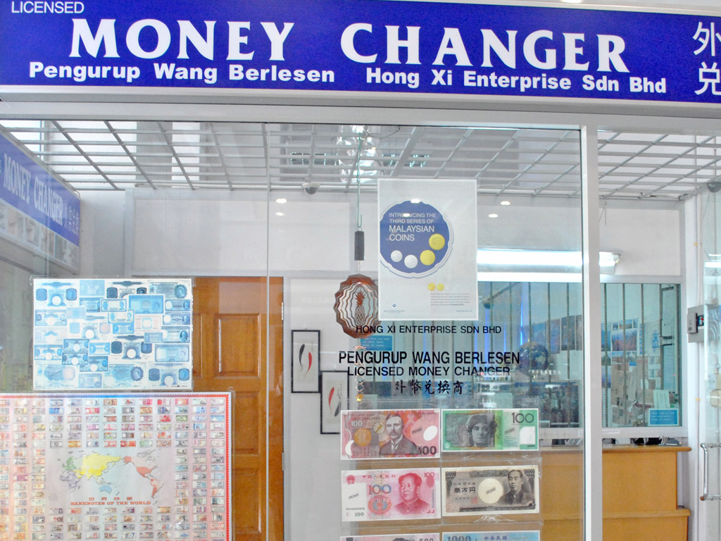 Hong Xi Enterprise Money Changer