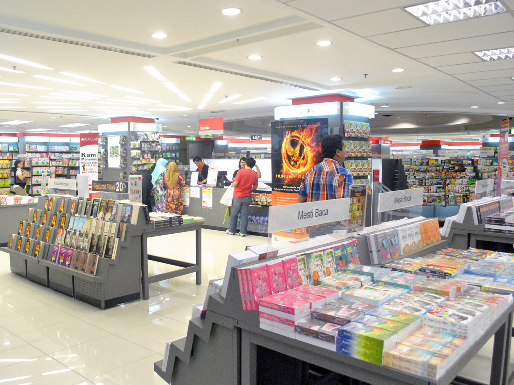 Popular Book Store The Tun Jugah